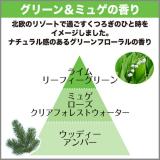 「素敵な香り・【アスクル限定】消臭・芳香剤」の画像(2枚目)