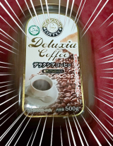 「ブラックコーヒーを美味しく飲める大人になりました(笑)♡」の画像(1枚目)