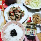 「かき醤油海苔佃煮でご飯が何杯でも食べられます(◍•ᴗ•◍)」の画像(1枚目)
