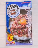 ❁⃘*.゚安売りの時にまとめ買いしたこま切れ肉は美味しく冷凍保存!【冷凍ストック名人プルコギの素】・ワーママなので基本的にまとめ買い派なわが家☝️そして、ストックおかずや、すぐ食べ…のInstagram画像