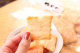 食べ始めたら止まらない海老おかき。の画像(1枚目)