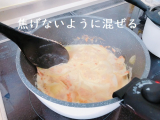 いつもの主婦ランチをワンランク上に!?コラーゲンスープで作る簡単アレンジレシピ♪の画像(11枚目)