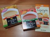 「女性に嬉しいコラーゲン入りスープ de 美味しく健康に♡」の画像(3枚目)