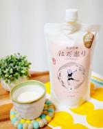 *°✧ 美活甘酒はだ恵り ✧米糀とハーブの甘酒🌿かわいらしいパッケージが特徴のこちら!2〜3倍の水で割るタイプです。このはだ巡り、味が3種類あって🔸はだ恵り〜楽〜 …のInstagram画像