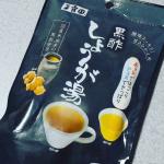 生姜感をしっかり、楽しめる!黒酢なのでさっぱり感もあり、甘すぎないのもいい!#玉露園 #黒酢しょうが湯 #しょうが湯 #しょうが #お茶 #お茶好き #monipla #gyokuroen…のInstagram画像