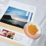 \ 素材の味をそのままに /長崎県五島列島で栽培されているブランドさつまいも「ごと芋」を使った⏩さつまいもペースト素材そのままをペーストにし…のInstagram画像