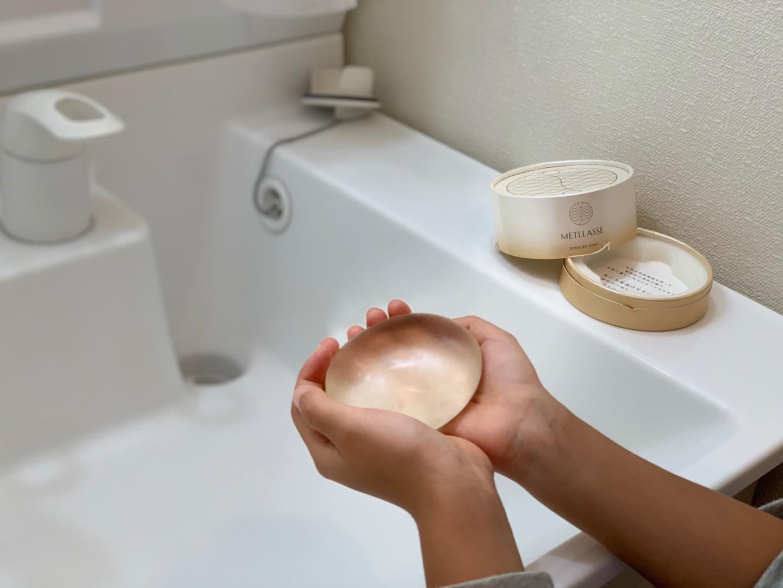 口コミ投稿:洗ったあとのうるおい感が素晴らしいメトラッセジュエリーソープ。ジュエリーという…