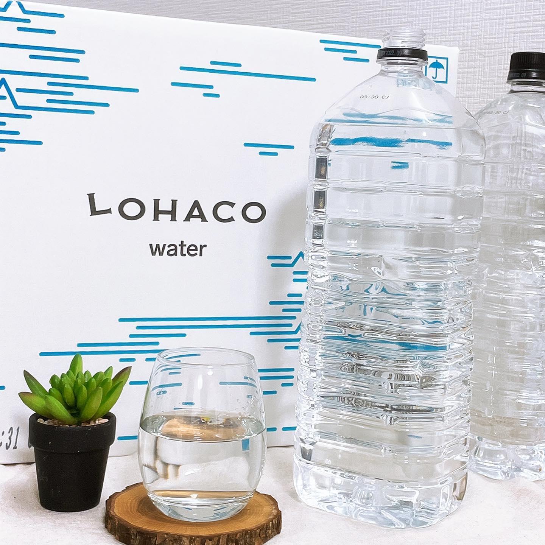 口コミ投稿:*⌒⌒⌒⌒⌒⌒⌒⌒⌒⌒⌒⌒⌒⌒⌒⌒ * LOHACO限定LOHACO Waterラベルレス 2L 1箱(5本入…