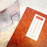 口コミ記事「クリンスイ・新米食べ比べ!自分好みのお米を見つけるワークショップへ!」の画像