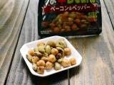 カネハツうま辛beans 新食感おつまみの画像(6枚目)