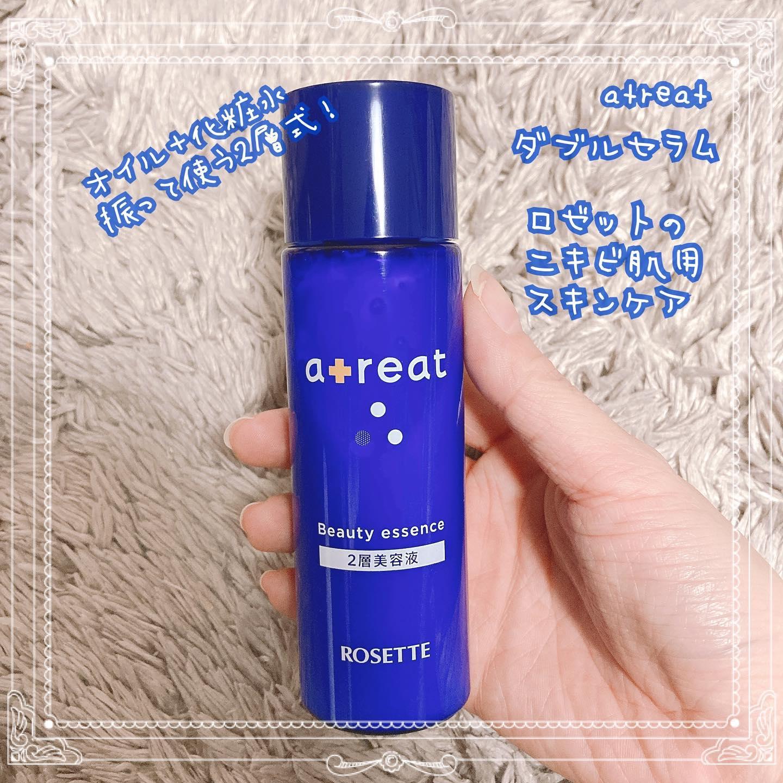 口コミ投稿:「ロゼット / atreatダブルセラム」80ml 1200円。洗顔パスタで有名なロゼットさんの…