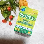井藤漢方製薬株式会社様よりマルチビタミン お試しさせて頂きました💕こちらはビタミン12種類(ビタミンA・B1・B2・B6・B12・C・D・E・ナイアシン・葉酸・ビオチン・パントテン酸)を1日の…のInstagram画像