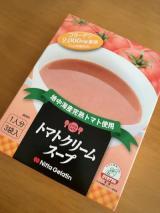 「「コラカフェスープの素」コーンクリームスープの素  トマトクリームスープの素」の画像(8枚目)
