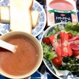 「お湯で溶かすだけ!コラーゲン入りスープで美味しく健康に☆」の画像(2枚目)