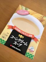 「「コラカフェスープの素」コーンクリームスープの素  トマトクリームスープの素」の画像(4枚目)