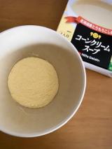 「「コラカフェスープの素」コーンクリームスープの素  トマトクリームスープの素」の画像(5枚目)