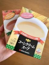 「「コラカフェスープの素」コーンクリームスープの素  トマトクリームスープの素」の画像(2枚目)