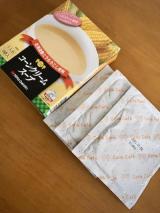「「コラカフェスープの素」コーンクリームスープの素  トマトクリームスープの素」の画像(3枚目)