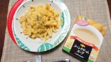 朝はカップスープでホッと♡コラーゲン補給♪ ニッタバイオラボ☆コラカフェ スープの素の画像(9枚目)