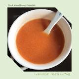 「お試し♪ ニッタバイオラボ コラカフェスープの素」の画像(3枚目)