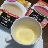 「スープでコラーゲン♪「ニッタバイオラボ コーン/トマトクリームスープの素」」の画像(5枚目)