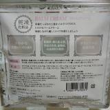 麗凍バームクリームと15秒の洗顔パック☆麗凍化粧品の画像(4枚目)