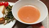 朝はカップスープでホッと♡コラーゲン補給♪ ニッタバイオラボ☆コラカフェ スープの素の画像(12枚目)