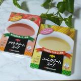 「スープでコラーゲン♪「ニッタバイオラボ コーン/トマトクリームスープの素」」の画像(2枚目)