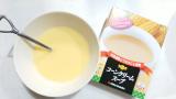 朝はカップスープでホッと♡コラーゲン補給♪ ニッタバイオラボ☆コラカフェ スープの素の画像(8枚目)