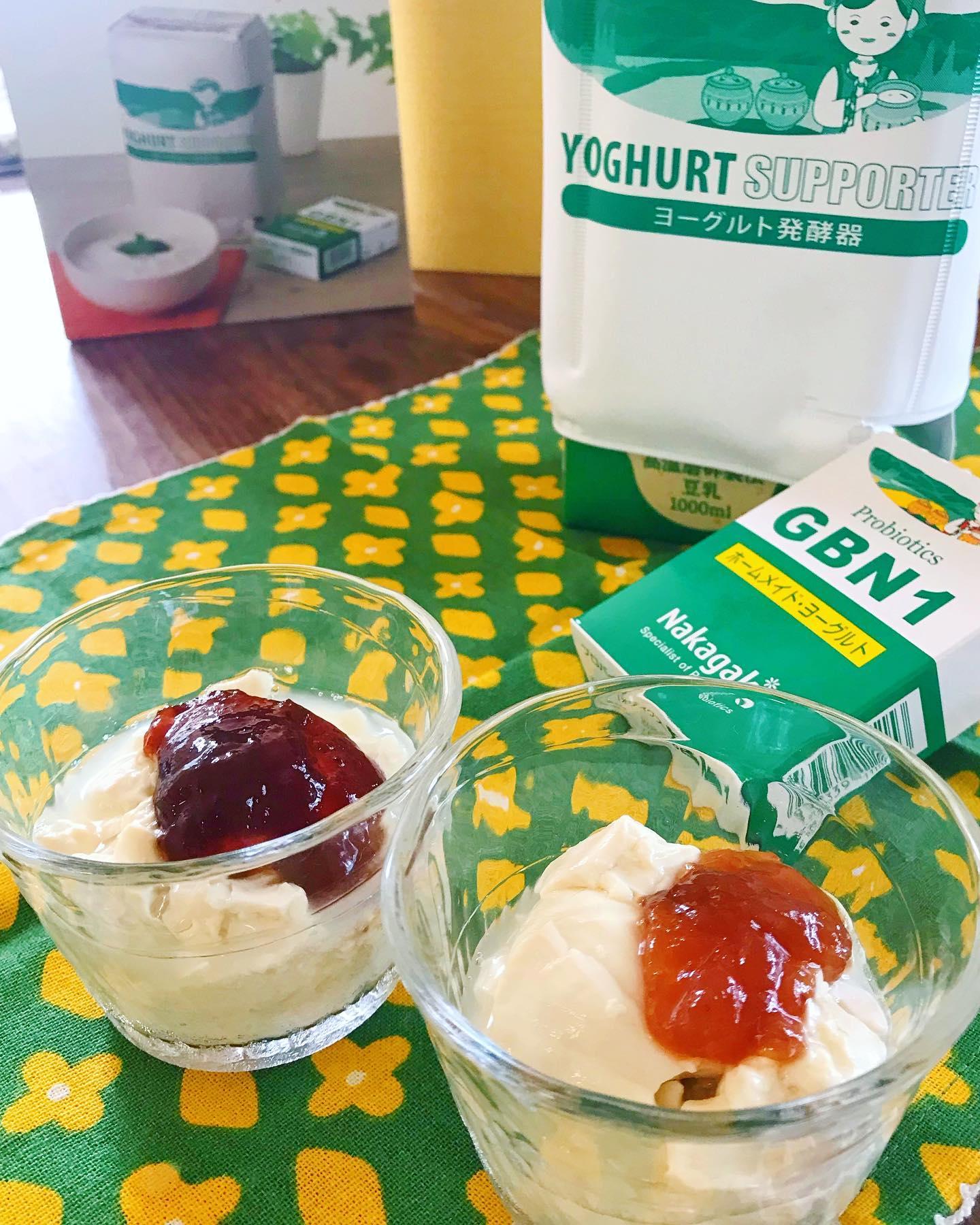 口コミ投稿:こんにちは😊✨今まで牛乳からヨーグルトは作ったことがありましたが今回初めてヨーグ…