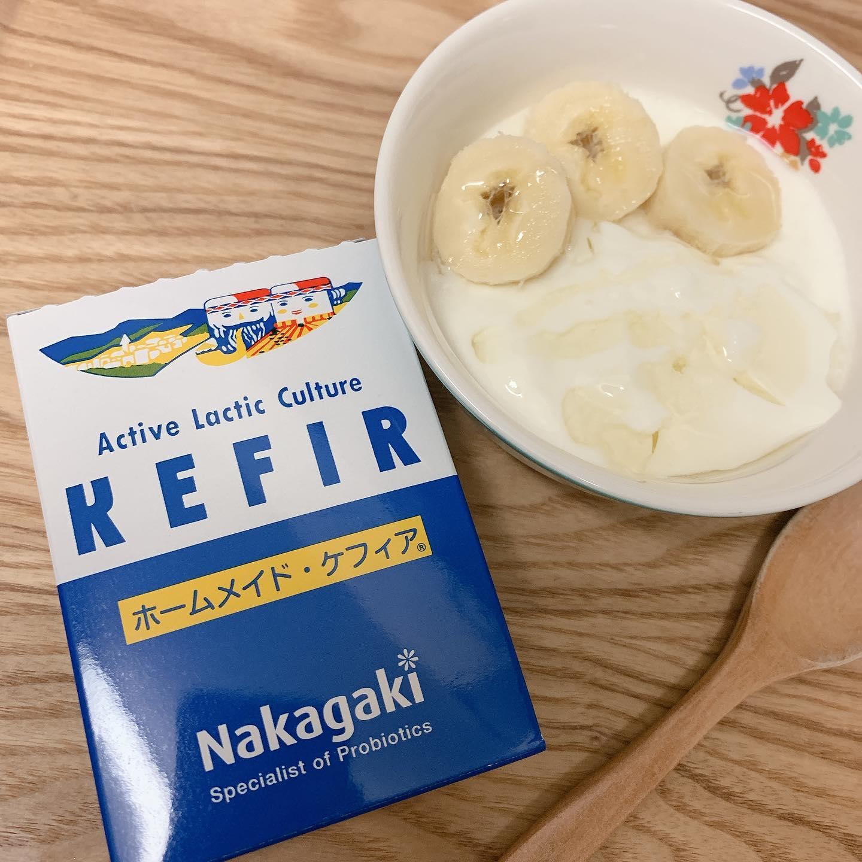 口コミ投稿:\ ヨーグルトを超える美味しさ、ケフィア!/毎朝ヨーグルトを食べる我が家に、と…