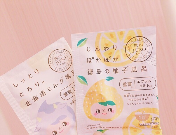 口コミ投稿:GR株式会社 さまより可愛い入浴剤 🛁🧴しっとりとろり。北海道ミルク風呂🐮とじんわりぽ…