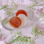 ✨✨✨♡ 食べられるほどやさしい池田さんの石けん ♡石けん職人の池田さん🤍安心して使う為に石けんを試食して出来や安全性を確認しています。びっくりですね!…のInstagram画像
