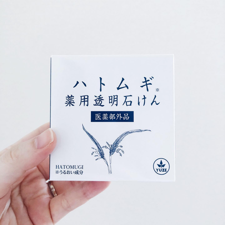 口コミ投稿:🌸薬用ハトムギ透明石けんをお試ししました😆⠀⠀夫婦どちらもアトピー肌&乾燥肌なので、…