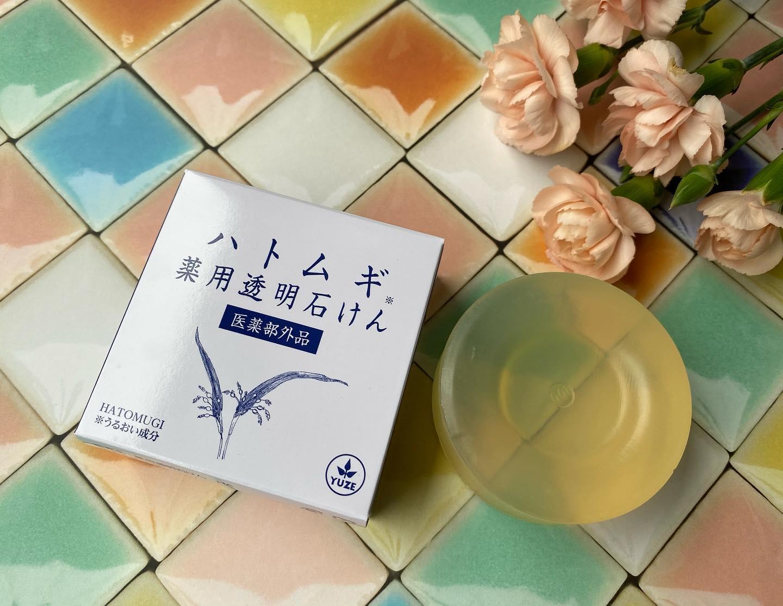 口コミ投稿:ユゼ ハトムギ薬用透明石鹸・ユゼのハトムギ薬用透明石鹸をお試しさせていただきまし…