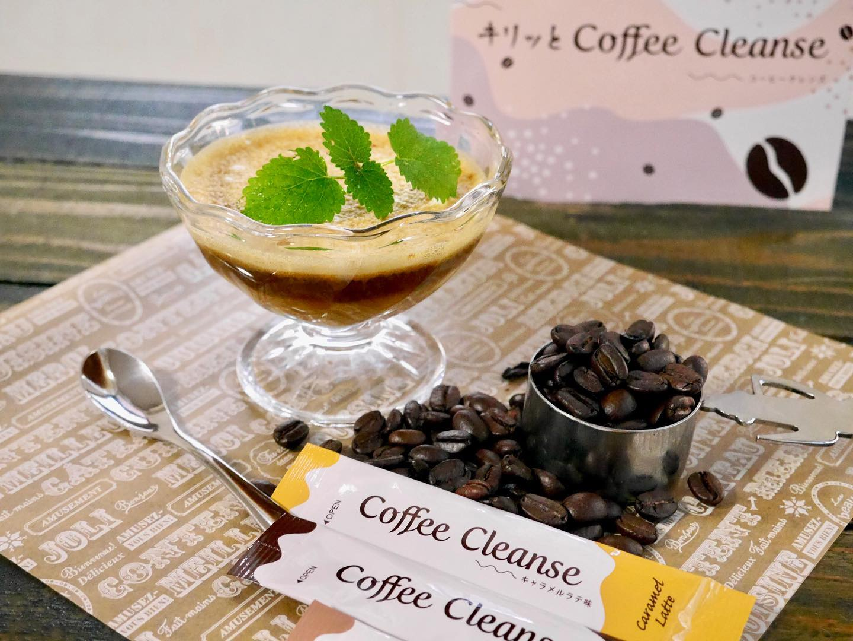 口コミ投稿:*Dr.coffee「毎日のコーヒーでダイエットを日常にしよう」をテーマに作られたキリッ…