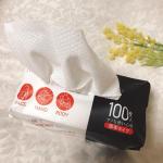 \使い捨てnonpaper towel/@isdg_japan・厚手タイプのノンペーパータオルです・以前薄手タイプのものを使ってみたけどこの厚手タイプもいろんな場面で何かと便利に使…のInstagram画像