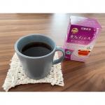 ..日東紅茶さんのカフェインレス紅茶をモニターさせていただきました!お湯を注いだ瞬間にいい香り〜♡紅茶の中で一番好きなアールグレイ!手軽に飲めるティーパックタイプで女性に嬉しいカフ…のInstagram画像