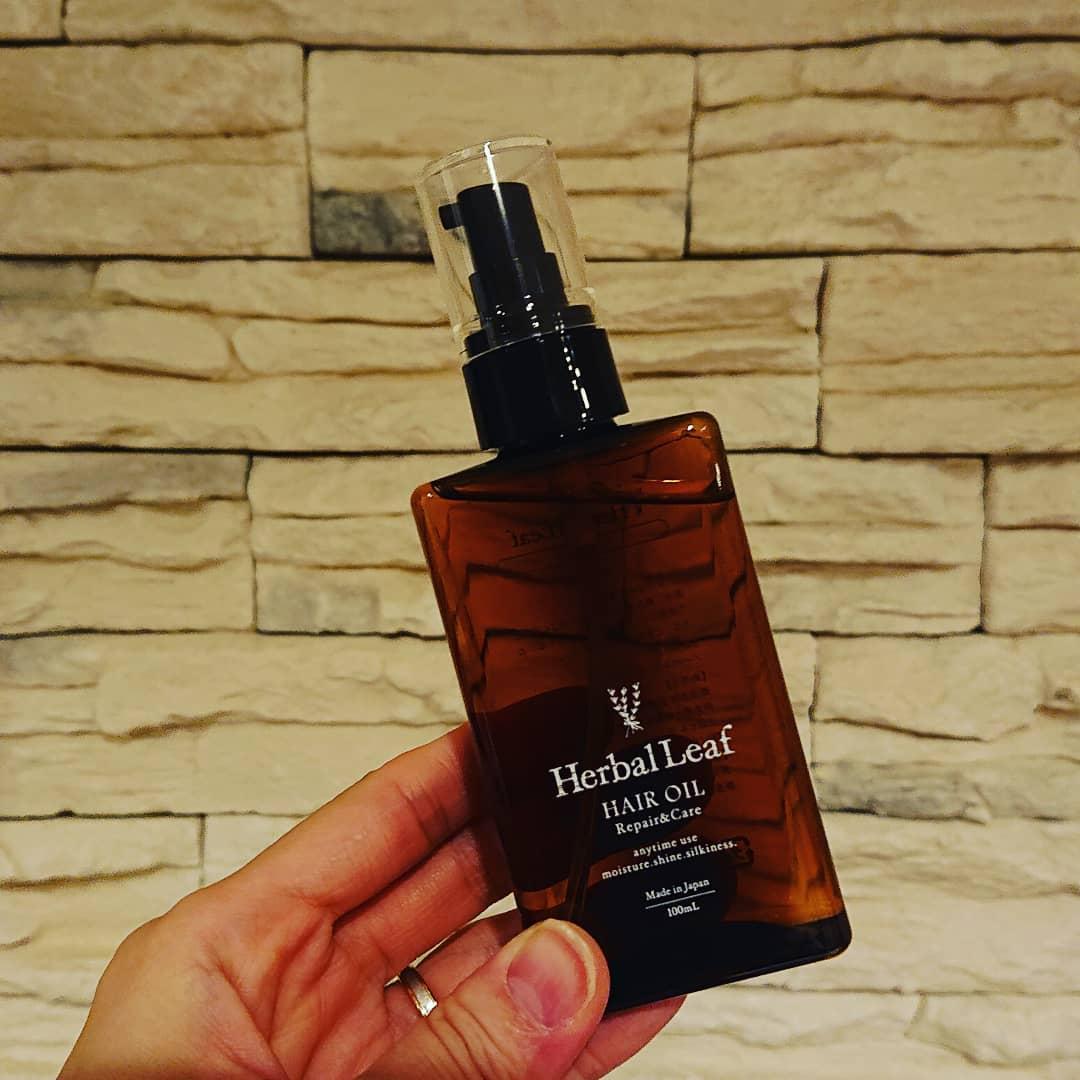 口コミ投稿:ハーバルリーフヘアオイルを試してみました!お風呂あがりの髪の毛に使うヘアオイル…