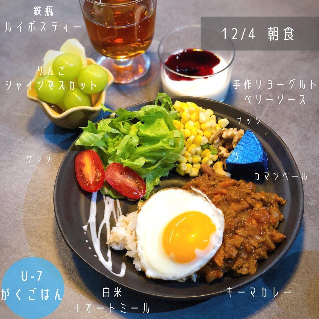 口コミ投稿:#がくごはん今日の朝食と最近の朝食まとめて✍️ヨーグルトは毎日食べてます😌朝食…