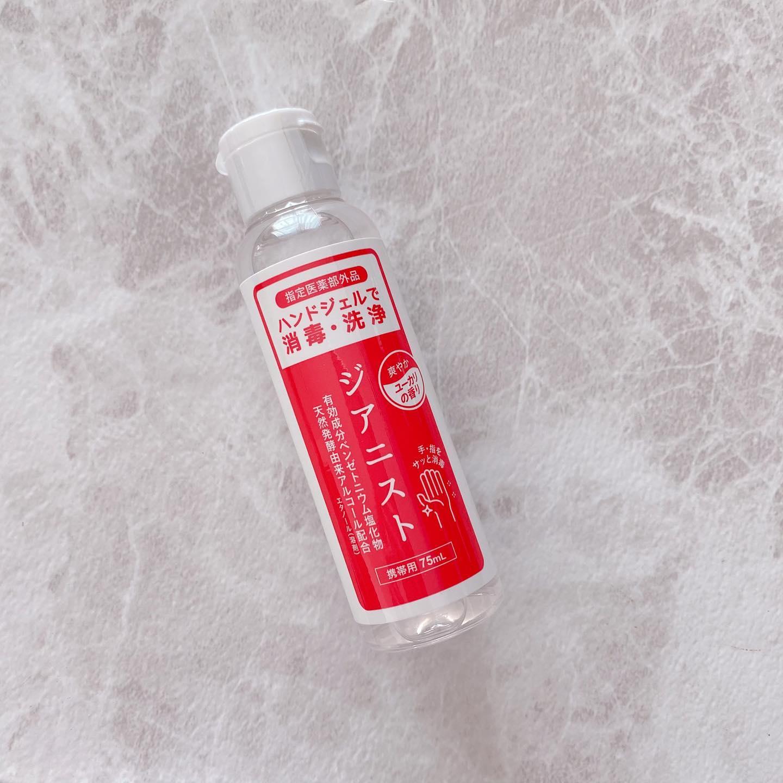 口コミ投稿:♡ ジアニスト 薬用ハンドジェル 75mL天然発酵由来アルコールが64.5vol%配合され…