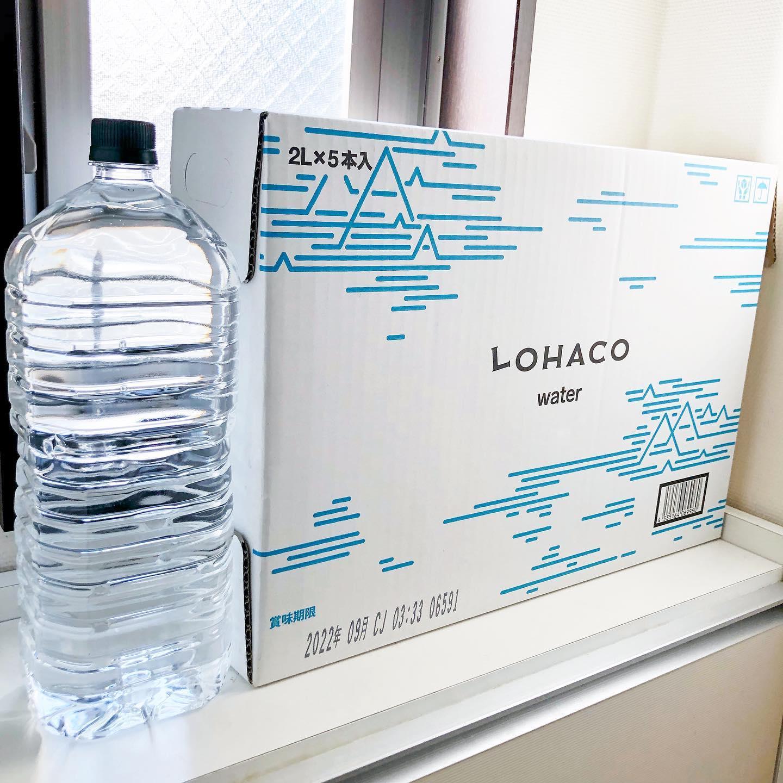 口コミ投稿:.LOHACO Water 2L ラベルレス 1箱(5本入).硬度19mg/Lと超軟水で、天然のミネラルを…