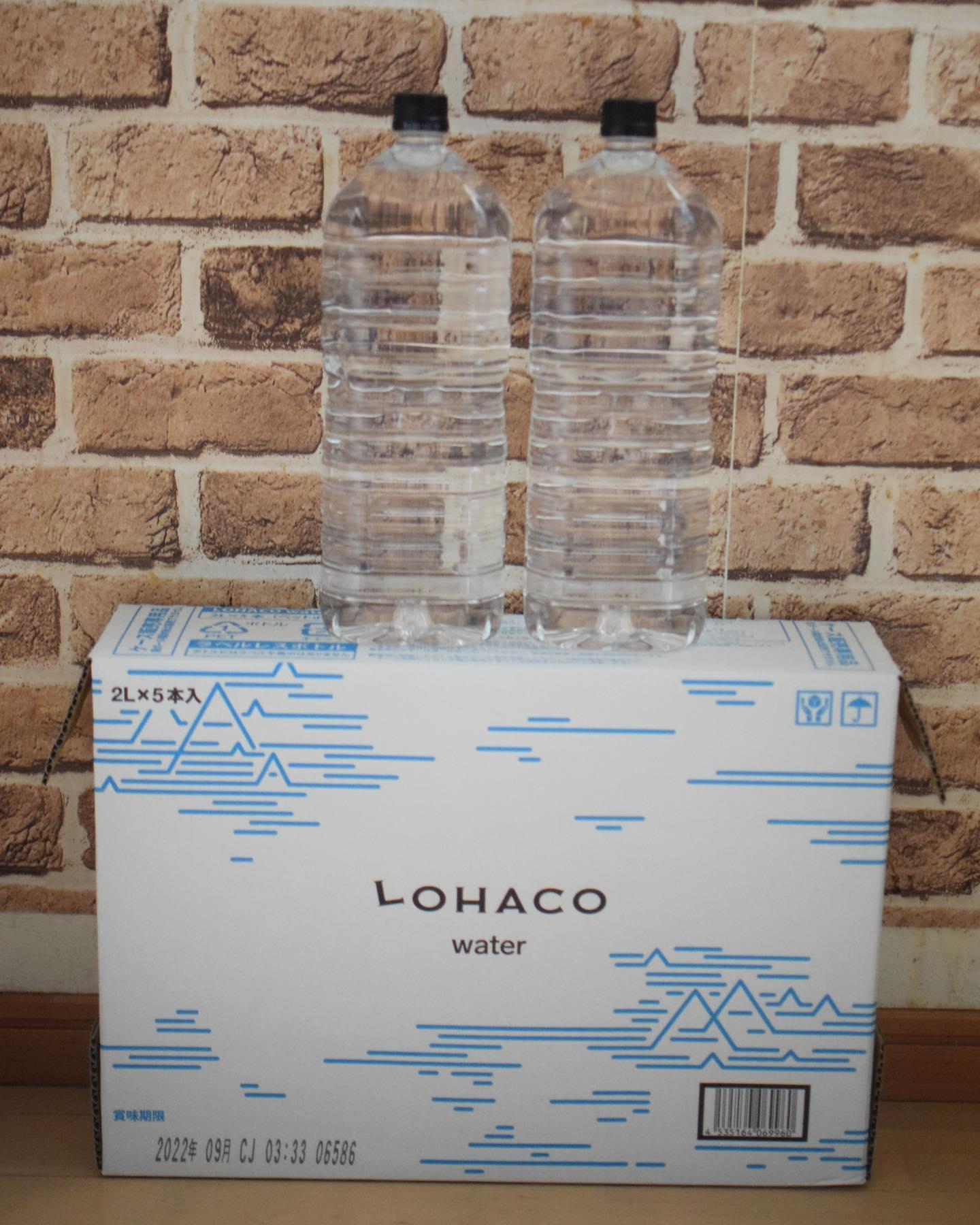 口コミ投稿:【LOHACO限定】LOHACO Water 2L  ラベルレス硬度19mg/Lと超軟水で、天然のミネラル…