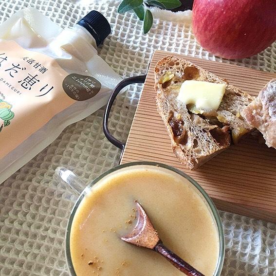 口コミ投稿:美活甘酒とスパイス入りのパンで温活②林檎🍎とサルタナレーズンのパン🤗(ジンジャー・…
