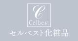 口コミ記事「1y9m〜スキンケアどうしよー!」の画像