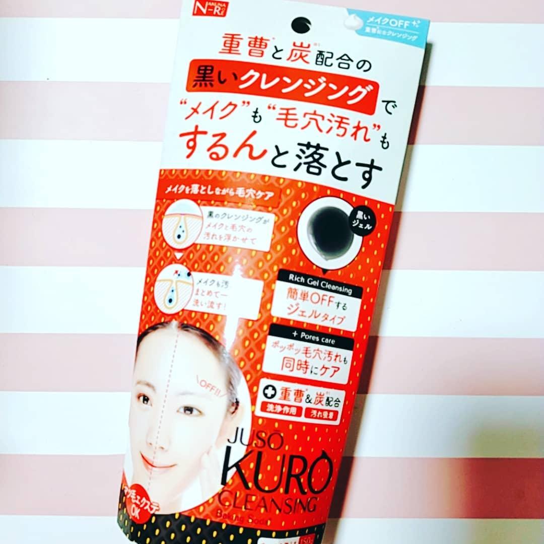 口コミ投稿:JUSO KURO CLEANSING[重曹クレンジング]重曹と炭配合でメイクを落として毛穴もばっ…