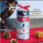 #monmarche #モンマルシェ #缶詰 #クリスマス #ツナ缶 #monipla #monmarche_fanテンション上がる クリスマス ギリギリまで飾りたいのInstagram画像
