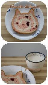 「・~(=^・ω・^)ノ「ねこねこ食パン」とホットジンジャーミルクヾ(^・ω・^=)~・」の画像(1枚目)