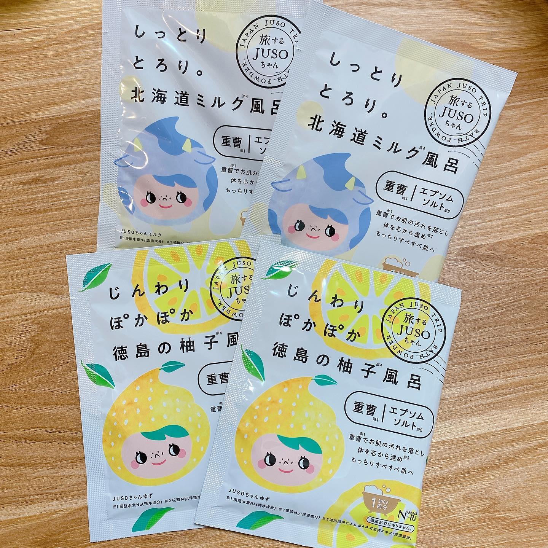 口コミ投稿:❤️🧡💛旅するJUSOちゃん JUSO BATH POWDER(柚子・ミルク)💛🧡❤️..◆じんわりぽかぽか徳島…
