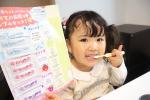 ずっと気になっていた・・✨.ウィステリア製薬様の「ブリアン」をお試しさせて頂きました☺️.0歳から使える子ども用歯磨き粉⭐️.虫歯にならない子供の口内から発見された「ブリス…のInstagram画像